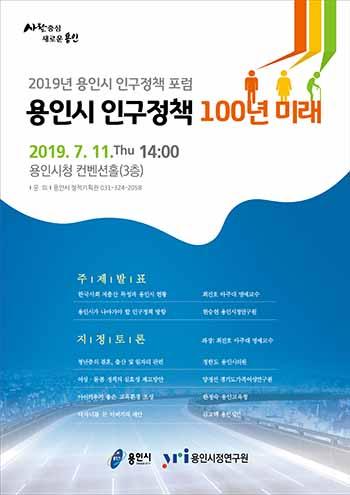 퍼스트신문  / 용인뉴스