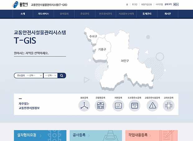 퍼스트신문  / 치안/안보/소방